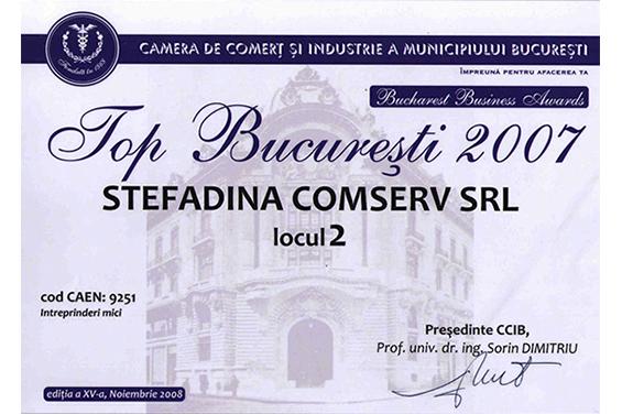 Diplomă Locul 2 pe Municipiul Bucureşti 2007