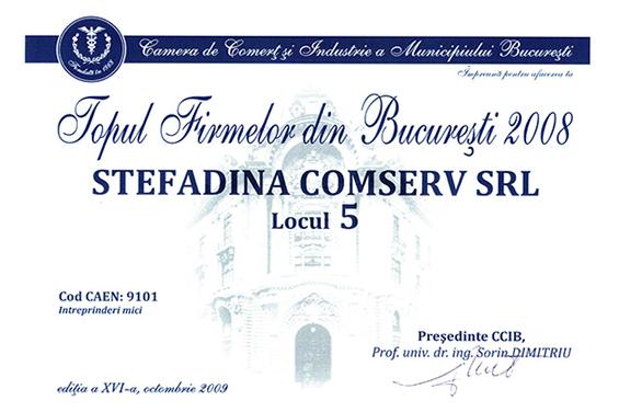 Diplomă Locul 5 pe Municipiul Bucureşti 2008