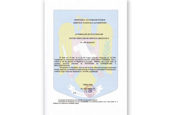 STORAGE AND CONSERVATION OF DOCUMENTS NR. 105/06.08.2014