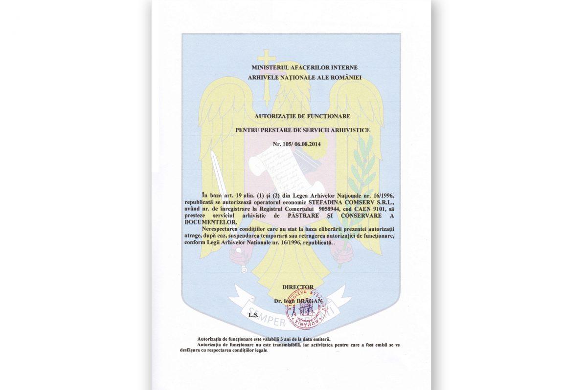 PASTRARE ȘI CONSERVARE A DOCUMENTELOR NR. 105/06.08.2014