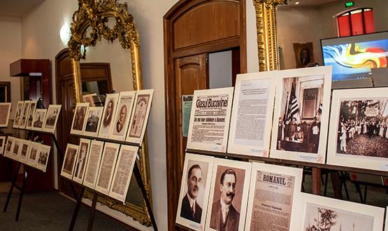 """Sesiunea Ştiinţifică Naţională ,,Contribuţia elitelor la Întregirea României"""""""